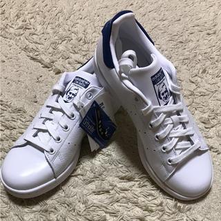 アディダス(adidas)の新品 アディダス スタンスミス 23(スニーカー)