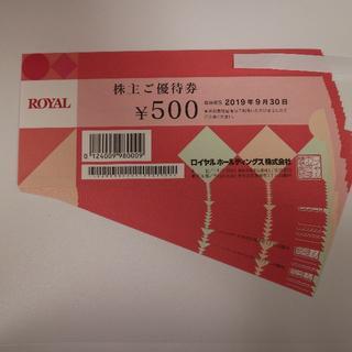 ロイヤルホスト 株主優待券 12000円分 ロイヤルHD(フード/ドリンク券)
