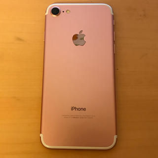 ★極美品★ iPhone7 128GB