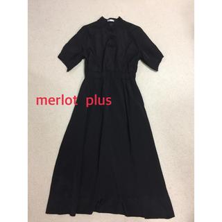 メルロー(merlot)のお早めにどうぞ☆ merlot  plus チャイナテイストワンピース(ロングワンピース/マキシワンピース)