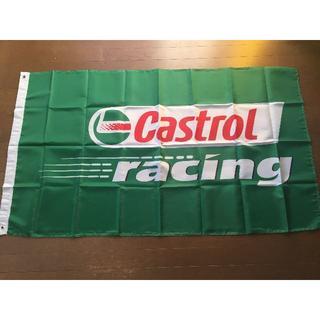 新品 旗 フラッグ Castroll Racing 送料込み(その他)