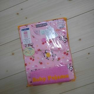 しまむら - しまむら パジャマ 80 ピンク 新品