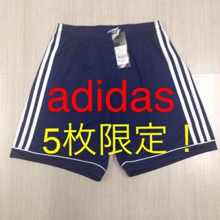 アディダス(adidas)のアディダス ショートパンツ 新品❗️(ショートパンツ)