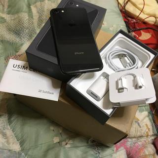 アップル(Apple)のiPhone8 中古美品 AppleCare加入済みなのでお買い得品(スマートフォン本体)
