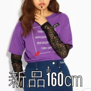 ピンクラテ(PINK-latte)の新品 ピンクラテ 袖レースレイヤード風カットソー ☆160㎝ パープル(Tシャツ/カットソー)