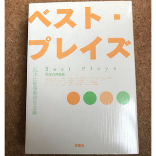 ベスト・プレイズ(アート/エンタメ)