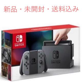 ニンテンドウ(任天堂)のNintendo Switch 本体 (ニンテンドースイッチ) (家庭用ゲーム本体)