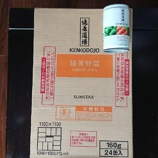 サンスター(SUNSTAR)の健康道場  24缶(青汁/ケール加工食品)