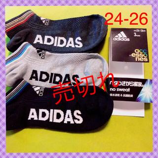 アディダス(adidas)の【アディダス】 モノトーンストグラデ メッシュメンズ靴下 3足セットAD-32②(ソックス)