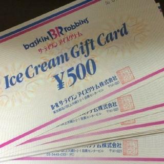 サーティワン ギフトカード 1万円(フード/ドリンク券)