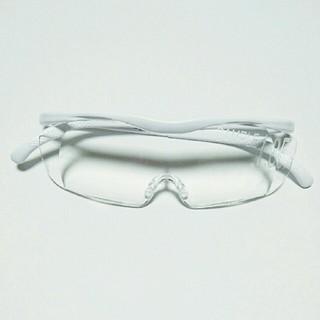 ハズキルーペ・白色・1,85倍(サングラス/メガネ)