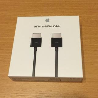 アップル(Apple)のアップル純正HDMIケーブル(映像用ケーブル)