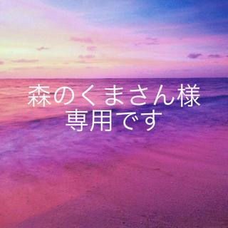 トッカ(TOCCA)の【新品】❤️トッカ ハンカチ❤︎3枚セット(ハンカチ)