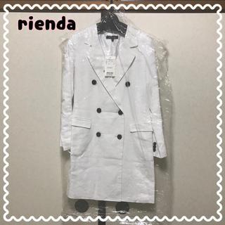リエンダ(rienda)のrienda(♡)スプリングコート(スプリングコート)