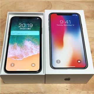 アップル(Apple)のiPhoneX 64G ソフトバンク(スマートフォン本体)