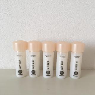 サイシュンカンセイヤクショ(再春館製薬所)のドモホルンリンクル  乳液&保湿液(乳液/ミルク)