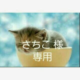 サンマルクカフェ スタンプカード(フード/ドリンク券)