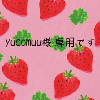 yucomuu様 専用です(o^^o)(参考書)