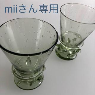 メゾンドリーファー(Maison de Reefur)のグラス  2セット(グラス/カップ)