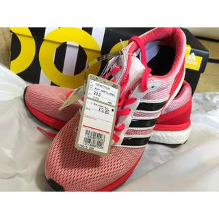 アディダス(adidas)のランニングシューズ(シューズ)
