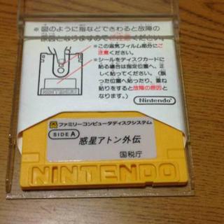 ニンテンドウ(任天堂)の惑星アトン ファミコン  非売品 起動確認済み(携帯用ゲームソフト)