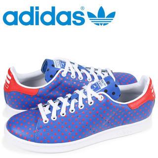 アディダス(adidas)のPharrell Williams adidas Stan Smith (スニーカー)