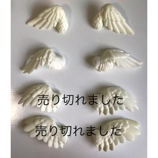 ボークス(VOLKS)の【幼SDサイズ】天使の翼セット(その他)