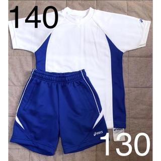 アシックス(asics)の【新品】お値下げ!アシックス セットアップ 130 140   スポーツ 体操服(ウェア)