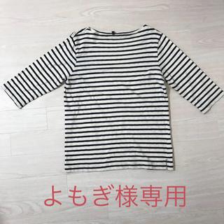 ムジルシリョウヒン(MUJI (無印良品))のお値下げ中です!無印良品 メンズ ボーダー カットソー 5分丈(Tシャツ/カットソー(七分/長袖))