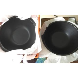 タチキチ(たち吉)のたち吉 アツアツ鉢 2枚セット♡(食器)