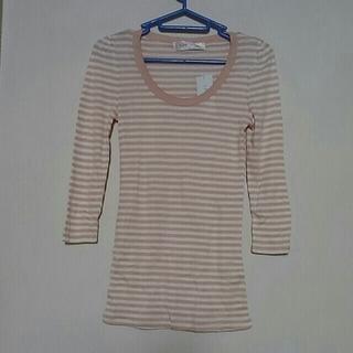 シンシア(cynthia)の新品 ベージュ 白 ボーダー 8分袖 Tシャツ(Tシャツ(長袖/七分))