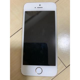 アップル(Apple)のiPhone5s(スマートフォン本体)