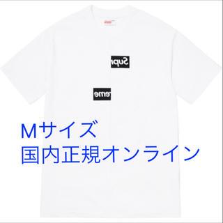 シュプリーム(Supreme)のSupreme Garcons SHIRTBox Logo Tee White(Tシャツ/カットソー(半袖/袖なし))