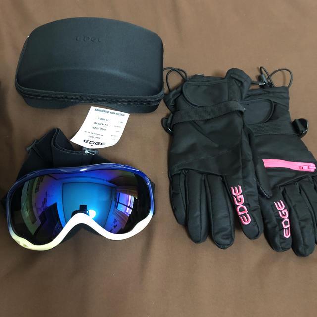 スノボウェア セット レディース スポーツ/アウトドアのスノーボード(ウエア/装備)の商品写真