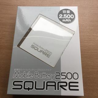 スクエア(SQUARE)のモバイルバッテリー(その他)