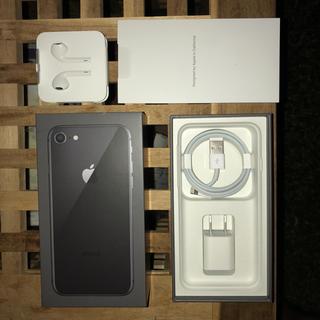 アップル(Apple)の未使用iPhone8 シルバーの箱、充電ケーブル、アダプター イヤホン(ストラップ/イヤホンジャック)