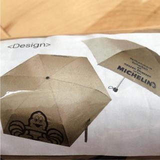 MICHELIN  折りたたみ傘  新品(傘)
