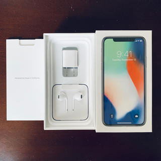 SIMフリー iPhone X 256GB