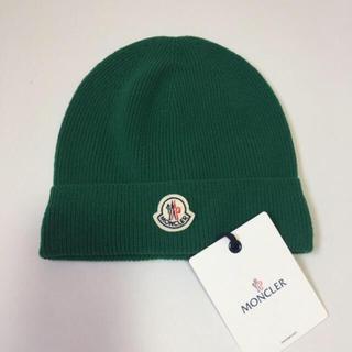 モンクレール(MONCLER)の新品❣️モンクレール♡シンプルなヘビロテニット帽 グリーン(キャップ)