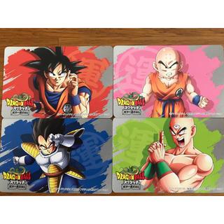 ドラゴンボール(ドラゴンボール)の【非売品】ドラゴンボール カード 4枚セット(カード)