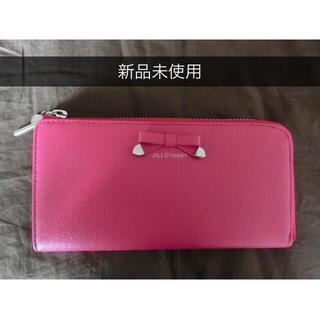 ジルスチュアート(JILLSTUART)の【新品未使用】 JILLSTUART 長財布(チャーム付き)(財布)