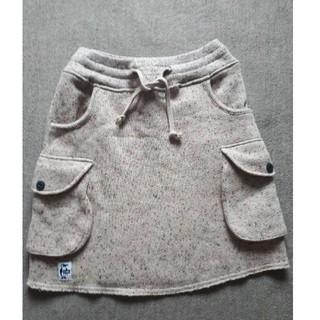 チャムス(CHUMS)のCHUMS チャムス スカート(ひざ丈スカート)