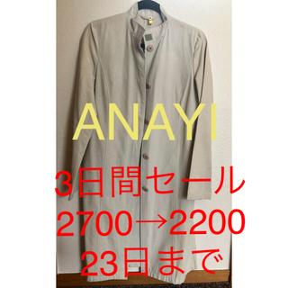アナイ(ANAYI)のANAYI 薄手コート(スプリングコート)