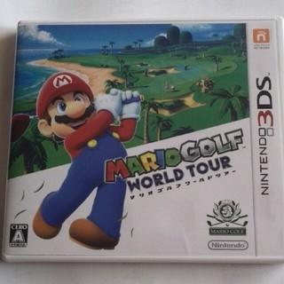 マリオゴルフワールドツアー 3DS(携帯用ゲームソフト)