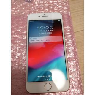 iphone8 国内版SIMフリー 64GB ゴールド 値下げ