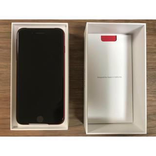 新品未使用 iPhone 8 Plus 256 docomo SIMフリー保証