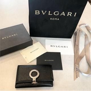 ブルガリ(BVLGARI)のBVLGARI/キーケース(キーケース)