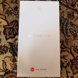 アンドロイド(ANDROID)の【ブラウン様専用ほぼ未使用】Huawei P20 ブラック(スマートフォン本体)
