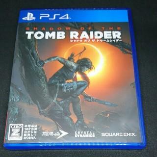 プレイステーション4(PlayStation4)のPS4 シャドウ オブ ザ トゥームレイダー(家庭用ゲームソフト)