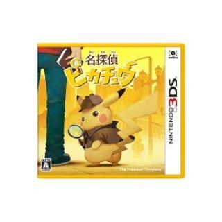 名探偵ピカチュウ 3ds(家庭用ゲームソフト)